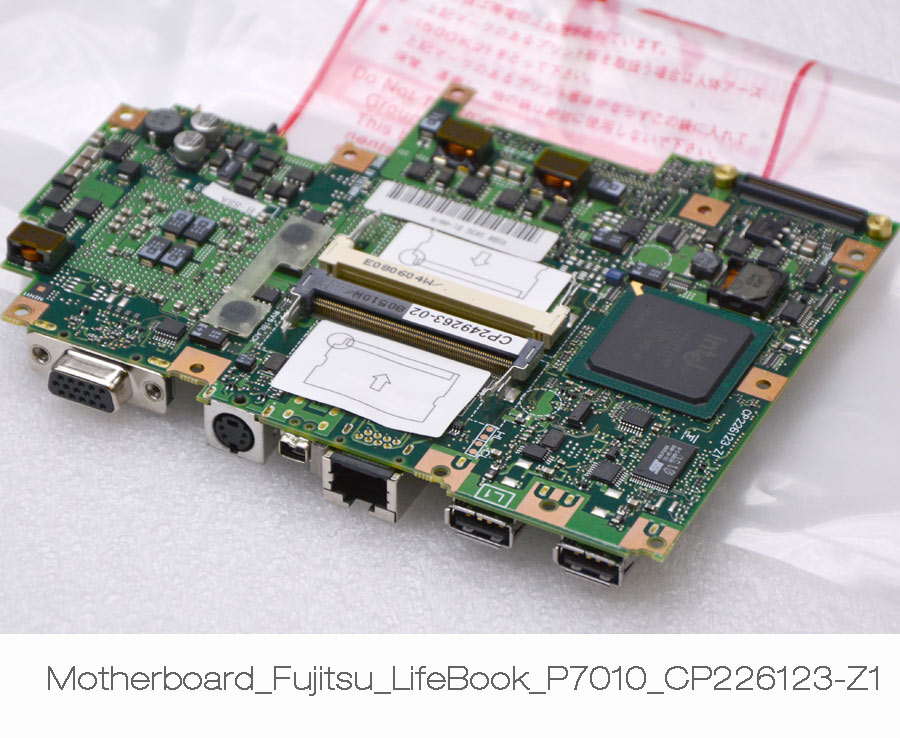 Graphics Drivers for Mobile Intel 4 Series Express Chipset Family